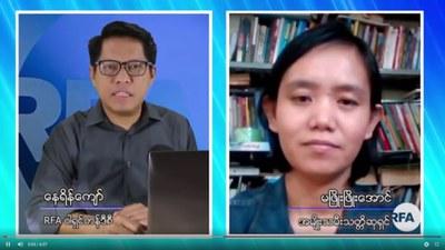 နိုင်ငံတကာအမျိုးသမီးသတ္တိရှင်ဆု ၂၀၂၁ ခုနှစ်အတွက် ချီးမြှင့်ခံရတဲ့ မြန်မာနိုင်ငံက နိုင်ငံရေးအကျဉ်းသူဟောင်း မဖြိုးဖြိုးအောင်။