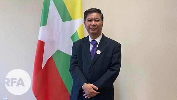 အမေရိကန် မြန်မာသံရုံး ကောင်စစ်ဝန် ဦးအောင်ကျော်နိုင် CDM မှာ ပါဝင်ပူးပေါင်း
