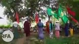 ဘုတလင်မြို့နယ်၊ ကျေးရွာပေါင်းစုံသပိတ်စစ်ကြောင်း စစ်အာဏာရှင်ဆန့်ကျင်ရေး ၂၀၂၁ ဇူလိုင် ၆ ရက်နေ့က ဆန္ဒပြခဲ့ကြစဉ်