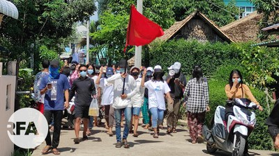 ထားဝယ်မြို့ တပ်ပေါင်းစုသပိတ်စစ်ကြောင်း စစ်အာဏာရှင်ဆန့်ကျင်ရေးအတွက် ၂၀၂၁ မေ ၁၆ ရက်နေ့က ဆန္ဒပြခဲ့ကြစဉ်