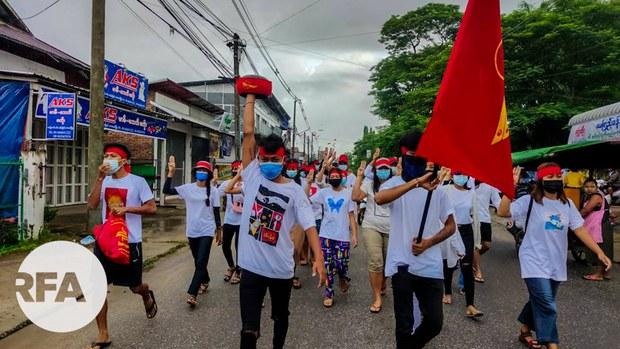 ထားဝယ်မြို့ တပ်ပေါင်းစု၊ လူငယ်ရေးရာ စစ်ကြောင်း ဆန္ဒပြ