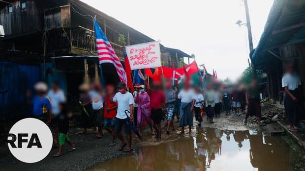 ဖားကန့်မြို့နယ် တာမခန်မြို့သစ်မှာ ဆန္ဒပြ