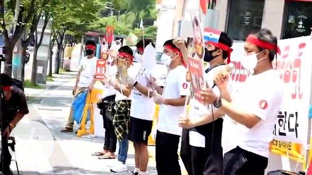 ကိုရီးယားရောက် မြန်မာတွေ စစ်အာဏာရှင် ဆန့်ကျင်ရေး ဆန္ဒပြ