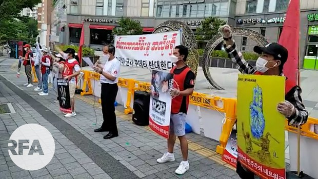 တောင်ကိုရီးယားနိုင်ငံ ဆိုလ်းမြို့မှာ စစ်အာဏာရှင် ဆန့်ကျင်ရေး ဆန္ဒပြ