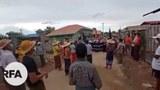 လက်ပံတောင်းတောင်ဒေသ ဖောင်းကားကျေးရွာက စစ်အာဏာရှင်ဆန့်ကျင်ရေး သပိတ်စစ်ကြောင်းဟာ ၂၀၂၁ ဇူလိုင် ၁၇ ရက် ဒီနေ့ ဆန္ဒပြခဲ့ကြစဉ်