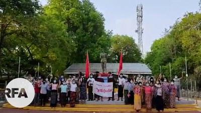 ကမ္မမြို့ ပြည်သူတွေ စစ်အာဏာရှင် ဆန့်ကျင်ရေး အရုဏ်ဦးသပိတ်ပြုလုပ်ပြီး ၂၀၂၁ မေ ၁၇ ရက်နေ့က ဆန္ဒပြခဲ့ကြစဉ်