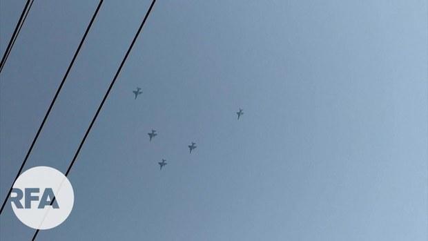 မန္တလေးမြို့ပေါ်မှာ တိုက်လေယာဉ် ၅ စင်း ပျံသန်းခဲ့