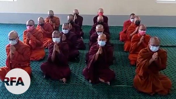 မြန်မာပြည် အမြန်အေးချမ်းစေဖို့ သံဃသမဂ္ဂ မေတ္တာပို့