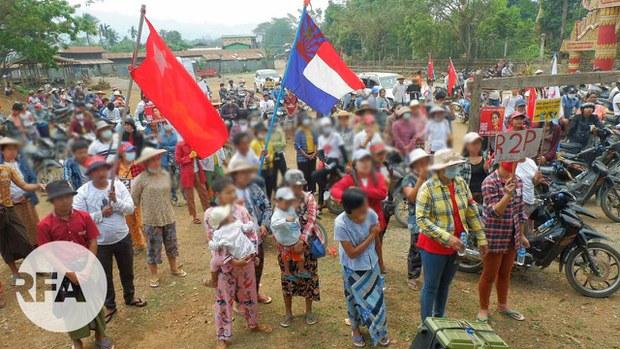 ဖားကန့်မြို့နယ်နဲ့ မိုးကုတ်မြို့ ပြည်သူတွေရဲ့ ဆန္ဒပြလှုပ်ရှားမှုများ