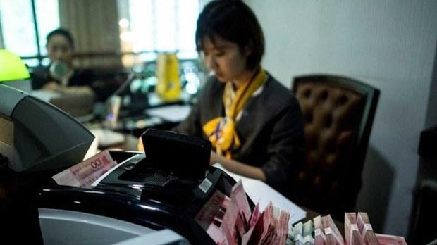 ဗဟိုဘဏ်က တရုတ်ယွမ်နဲ့ ဂျပန်ယန်း ဝယ်ယူရောင်းချခွင့်ပြု