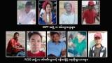 ရှမ်းမြောက် တိုင်းရင်းသားလက်နက်ကိုင် ပဋိပက္ခကြား ရွာသားတွေ ဖမ်းဆီးခံနေရ