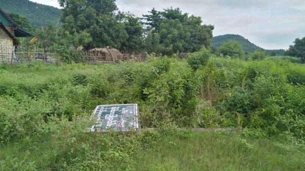 စဉ့်ကူးမြို့နယ်က ရေထွက်ကြီးရွာကို သုံးရက်အတွင်းပြောင်းရွှေ့ဖို့ စစ်တပ်က ခြိမ်းခြောက်