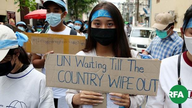 မြန်မာနိုင်ငံက အခြေအနေတွေကို တုန်လှုပ်မိကြောင်း ကုလပြောကြား