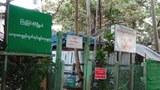ရန်ကုန်တိုင်း ကြည့်မြင်တိုင်မြို့နယ် သာဓုအရှေ့ ရပ်ကွက်အုပ်ချုပ်ရေးမှူးရုံးကို တွေ့ရစဉ်