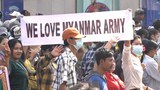 စစ်တပ်ကို ထောက်ခံကြောင်း အင်အားပြသူတွေကို ဘယ်သူခိုင်းတာလဲ