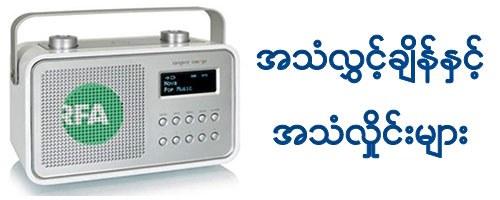 radio-meters.jpg