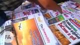 ပြည်တွင်းထုတ် ဂျာနယ်များ